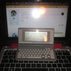 Olivetti D2000 Organizer